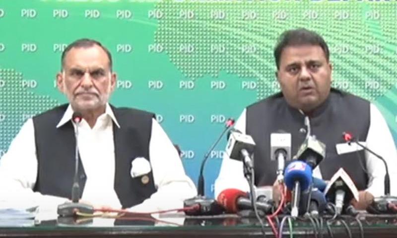 پیمرا نے الیکشن کمیشن کو وفاقی وزراء کے الزامات والے کلپ بھجوا دیئے