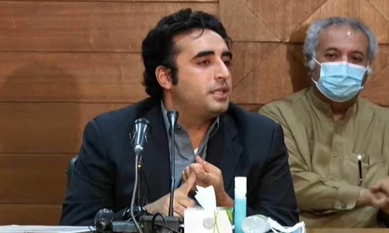 The PPP chairperson slammed the decision to pardon the TTP. Aaj TV