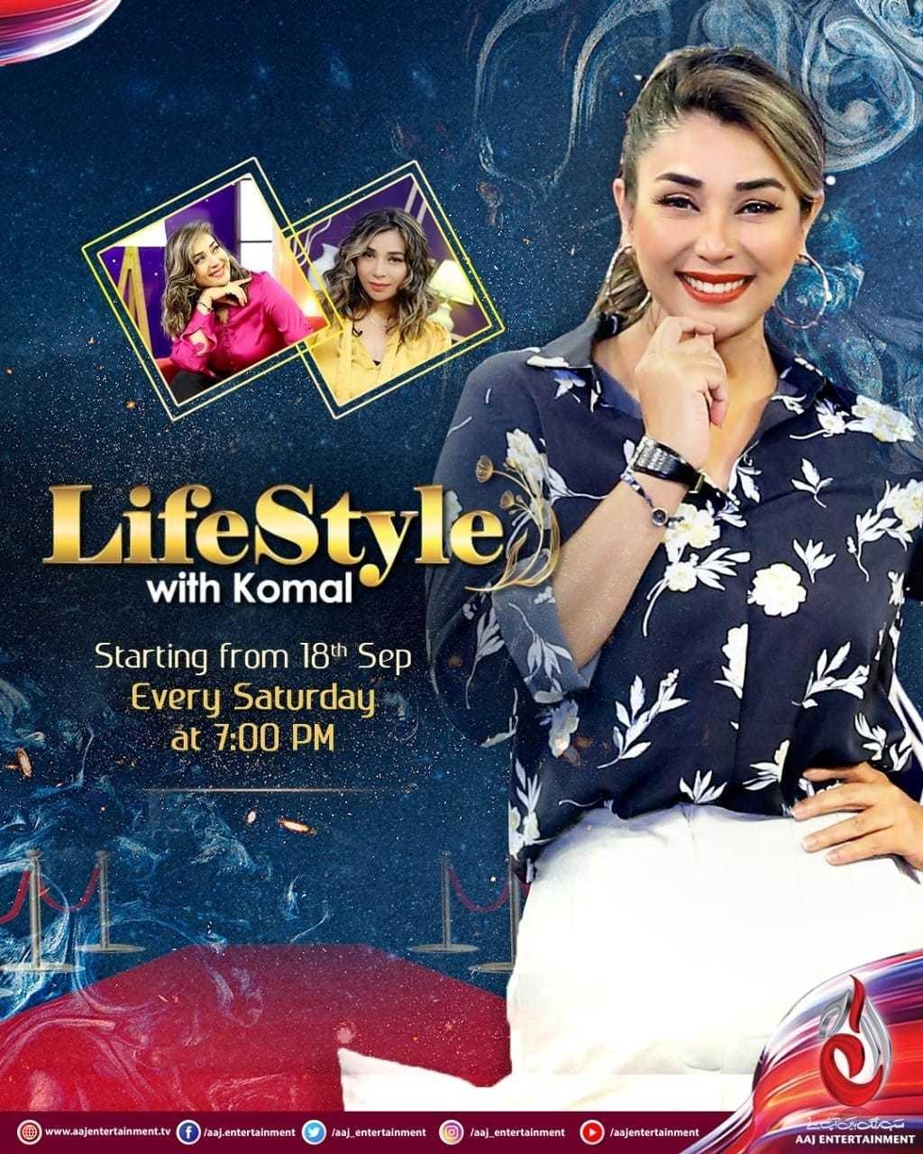 Komal Rizvi's show will air on Aaj Entertainment on Saturday at 7pm.