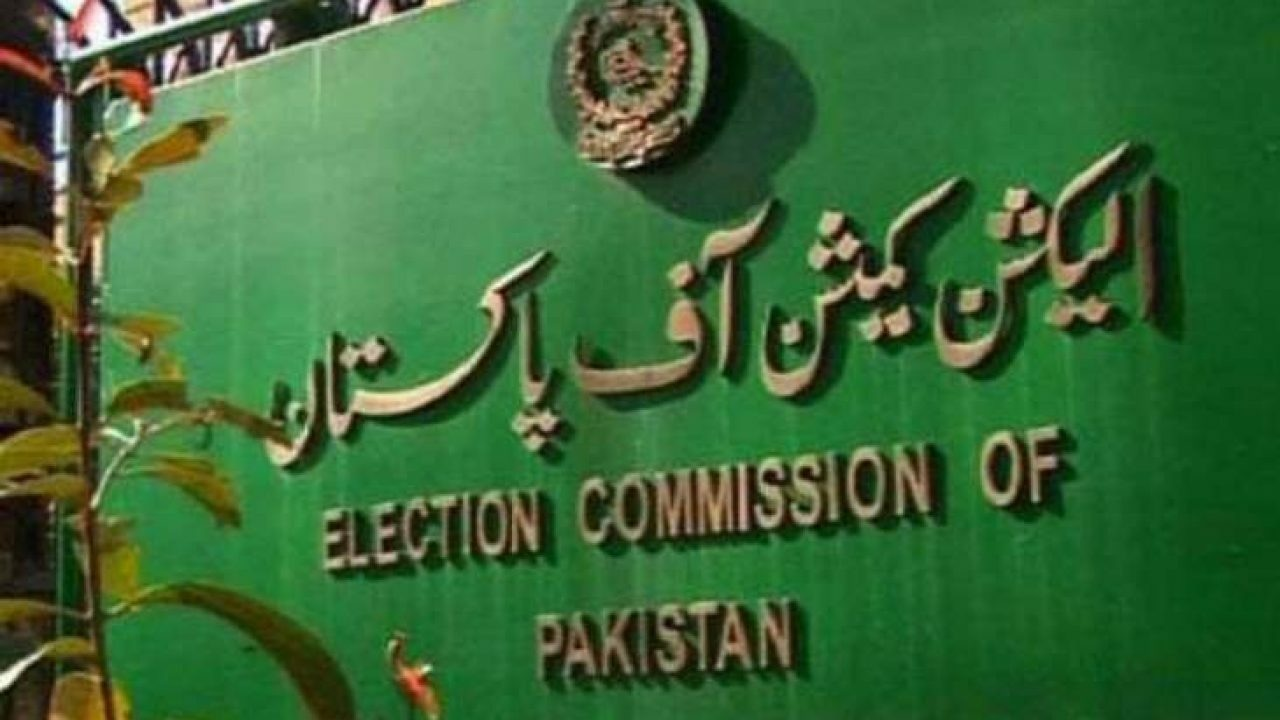 NA-133 by-election in Lahore to be held on December 5