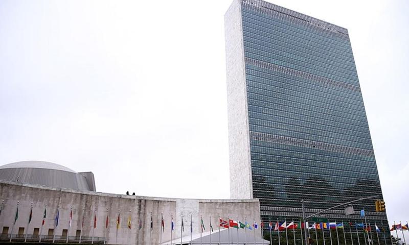 اقوام متحدہ کی جانب سے افغانستان کےلئے انسانی امداد