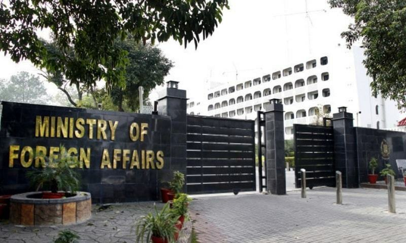 Pakistan condemns India's unrelenting killing spree in IIOJK