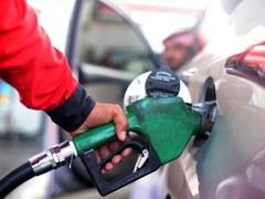 پیٹرولیم مصنوعات کی قیمتوں میں اضافہ واپس لینے کی قرارداد