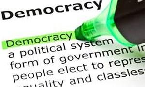 جمہوریت کا مستقبل