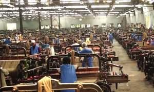 Bangladesh shuts jute mills, lays off 25,000 workers