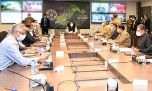 وزیر اعظم عمران خان کا آرمی چیف کے ہمراہ این سی او سی کا دورہ