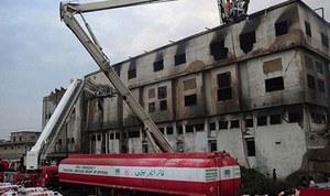 سانحہ بلدیہ فیکٹری، جے آئی ٹی رپورٹ منظر عام پر