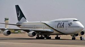 اسلام آباد سےٹورنٹوپہنچنے والی قومی ایئرلائن کافضائی میزبان لاپتہ