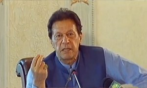 PM announces Rs0.3m subsidy on each house under Naya Pakistan Housing Scheme