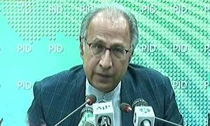 Govt decides to enhance easy loan facility for deserving people: Hafeez
