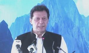 Wrong decisions of past govts led to decline in industrial progress  : PM Imran