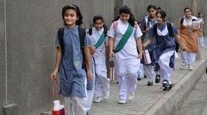 بلوچستان بھر میں 15اگست سے نجی تعلیمی ادارے کھولنے کا اعلان
