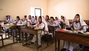 کورونا صورتحال میں بہتری، تعلیمی ادارے کھولنے کا اعلان