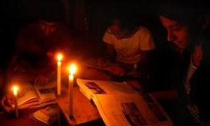کراچی :بارش ، کئی علاقوں میں بجلی معطل