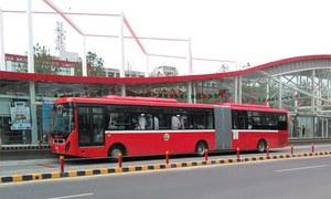 جڑواں شہروں میں میٹرو بس سروسز بحال کرنے کا فیصلہ