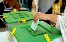 گلگت بلتستان میں 3ماہ کے اندر انتخابات کرانے کا حکم