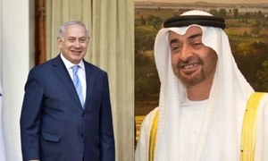متحدہ عرب امارات اور اسرائیل کے درمیان تاریخی امن معاہدہ