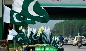 پاکستان بھر میں جشن آزادی آج ملی جوش و جذبے سے منایا جارہا ہے