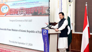 PM plans to spend recovered money from corrupt people in education sector