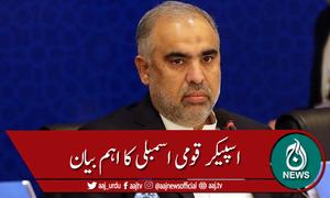 تحریک عدم اعتماد اپوزیشن کا حق ہے، اس قیصر