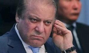 Nawaz Sharif refuses to receive arrest warrants in London