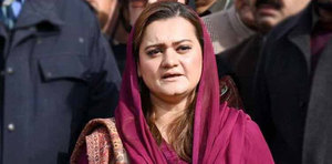 Inefficient and corrupt clique imposed on Pakistan: Maryam Aurangzeb