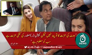 ان کا قائد لندن میں ہے کراچی میں نہیں، شان شاہد