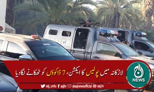 لاڑکانہ میں پولیس کی کارروائی،7ڈاکو ہلاک،اسلحہ برآمد
