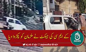 نارتھ ناظم آباد میں سماجی رہنما کی بیٹی کے قتل کا معمہ حل