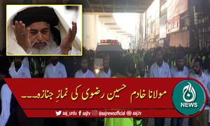 مولانا خادم حسین رضوی کی نمازِ جنازہ ادا کردی گئی