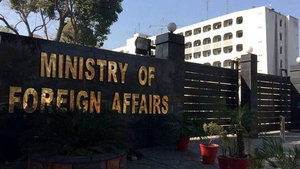 Pakistan summons Indian diplomat, lodges protest over ceasefire violation along LoC