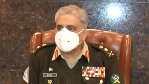 Corps commanders' Conference reviews geo strategic, regional security situation