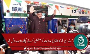کراچی سرکلر ریلوے عوام کے ساتھ بھونڈا مذاق ہے، حافظ نعیم الرحمان