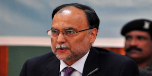 Ahsan Iqbal to be indicted on December 7 in Narowal Sports Complex case