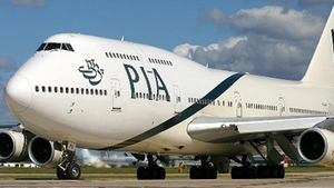 PIA Boing 777 seized in Malaysia as part of legal dispute