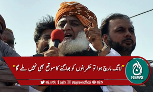 """""""عمران خان نے بھارت اور اسرائیل کے فنڈز سے الیکشن لڑا"""""""