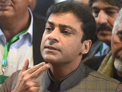 Money laundering case: SC dismisses bail plea of Hamza Shahbaz