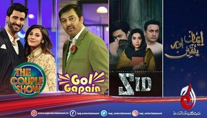 Aaj Entertainment levels up with power-packed brand new shows
