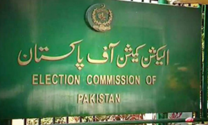 ECP orders re-polling in NA-75 Daska