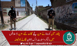 پشاور کےمزید5 علاقوں میں مائیکرو اسمارٹ لاک ڈاؤن کا فیصلہ