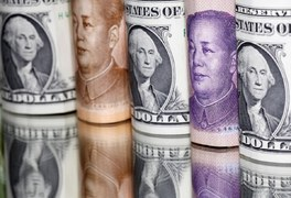 Global FOREX: Dollar pinned down by lower U.S. yields, inflation data in focus