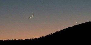 Ruet body to meet in Peshawar tomorrow for Ramazan moon sighting
