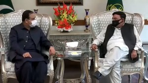 Interior Minister, Punjab CM discuss law and order situation