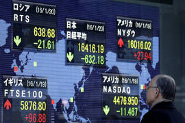 Asian markets sink as traders fail to take up Wall St baton