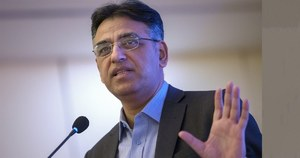 Pakistan vaccinates more than 200,000 people in one day: Asad Umar