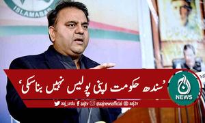 'سندھ حکومت کچھ پیسہ عوام پر بھی لگادے'