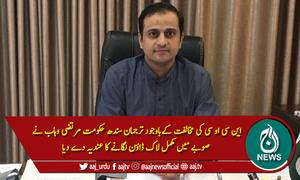 سندھ : صوبے میں مکمل لاک ڈاون لگانے کا عندیہ