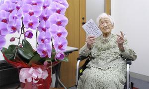 جاپان میں سو سال یا زائد عمر کے افراد کی تعداد 86 ہزار 500 سے تجاوز کرگئی