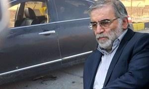 ایرانی ایٹمی سائنسدان محسن فخری زادہ کو اسرائیل نے کیسے روبوٹ سے قتل کیا ؟رپورٹ