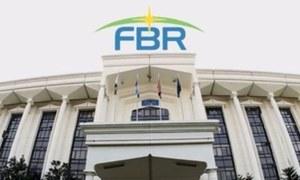 'آزاد محصولات سے قرض کے بوجھ سے نجات حاصل کی جاسکتی ہے'